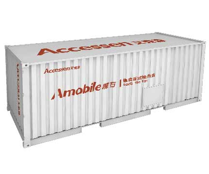Movable Container Heating Station