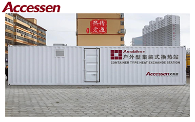 Accessen Delivery-Shenmu heating station project