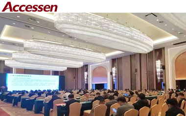 Accessen-HVAC Academic Conference