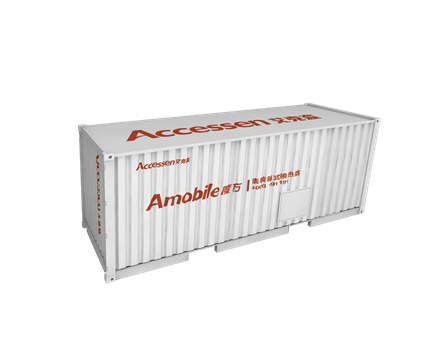 Amobile Movable Container Heating Station