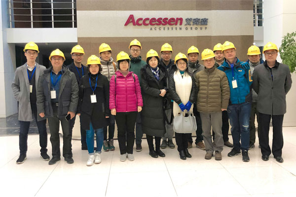 Sinopec Shanghai Engineering Pharmaceutical Food Expert Group Walks into Accessen Factory