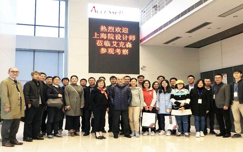 Design Expert Group of Shanghai Institute of Architectural Design Visits Accessen Factory