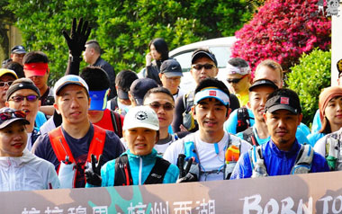 April 13rd, 2019, 2019 Lalamuli West Lake Cross-Country Race In Hangzhou - Run For Happiness