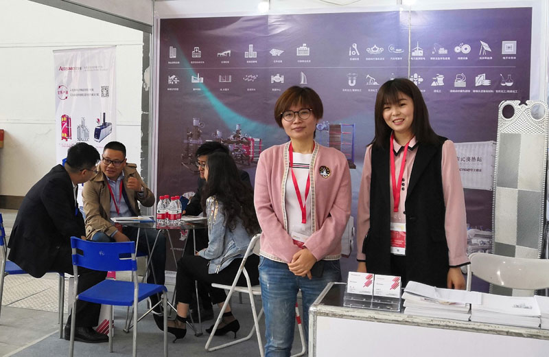 April 15th, 2019, The 23rd Xi 'An International Exhibition On Heating Was Held Successfully