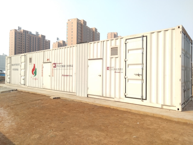 10 Shanxi Jincheng Thermal Power Co., Ltd.-Auspicious New City No. 3 Heat Exchange Station
