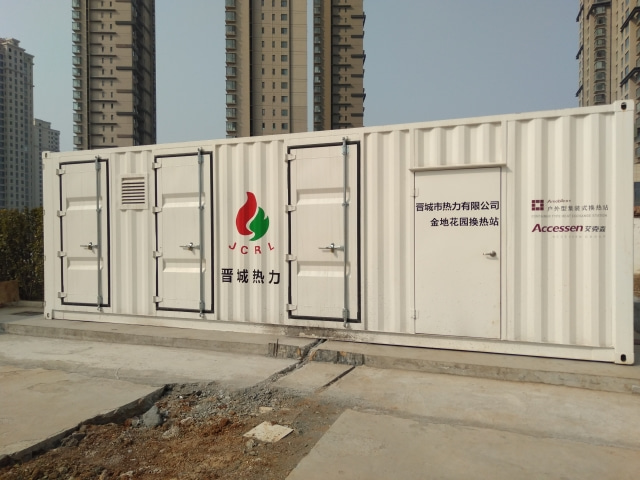 11 Shanxi Jincheng Resin Jindi Garden Heat Exchange Station