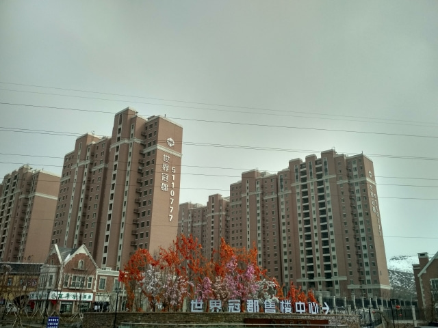 48 World Crown County Heating Project in Urumqi, Xinjiang